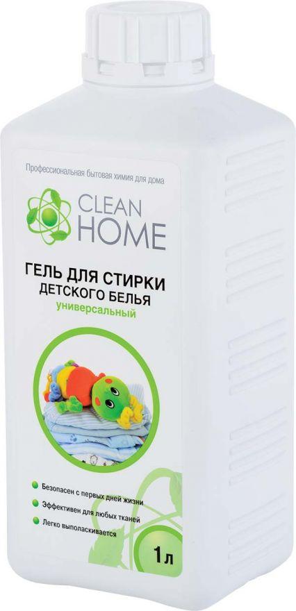 Гель для стирки детского белья универсальный CLEAN HOME (Клин Хоум) 1000 мл