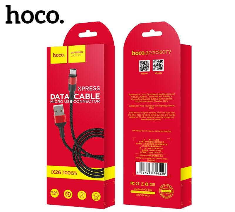 Кабель USB-MicroUSB Hoco X26 Xpress, черно-красный (А)