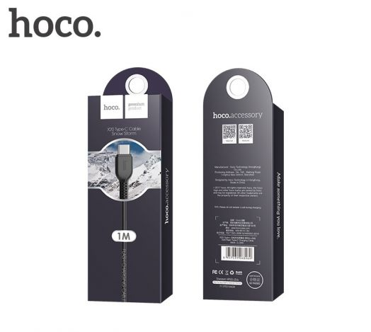 Кабель USB-Type-C Hoco X20 Flash, 1м, черный