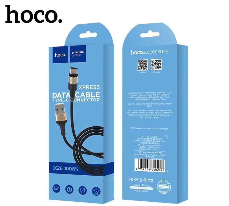 Кабель USB-Type-C Hoco X26 Xpress, черно-золотой (А)