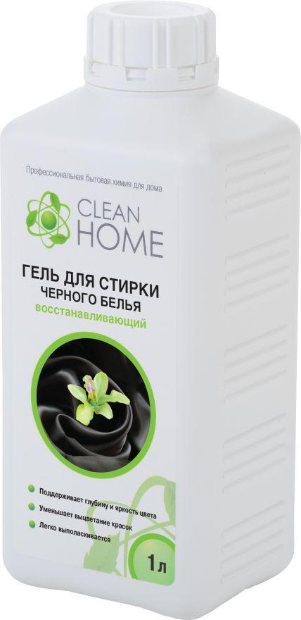 Гель для стирки черного белья сохраняющий цвет CLEAN HOME (Клин Хоум) 1000 мл