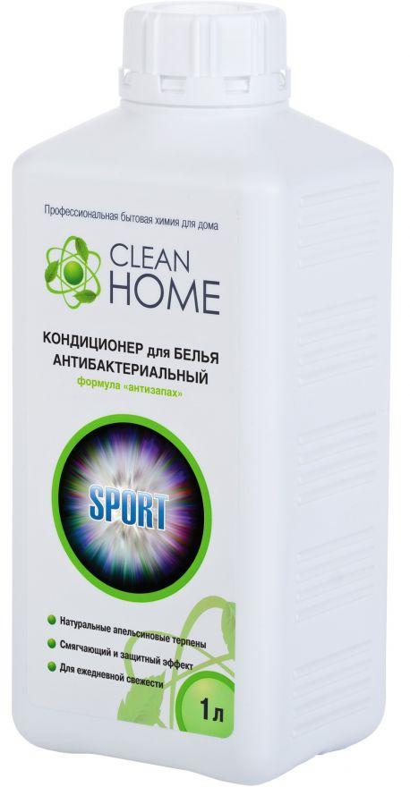 """Кондиционер для белья антибактериальный """"Антизапах"""" CLEAN HOME (Клин Хоум) 1000 мл"""