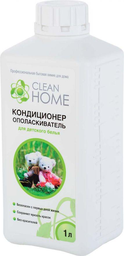 Кондиционер ополаскиватель для детского белья CLEAN HOME (Клин Хоум) 1000 мл