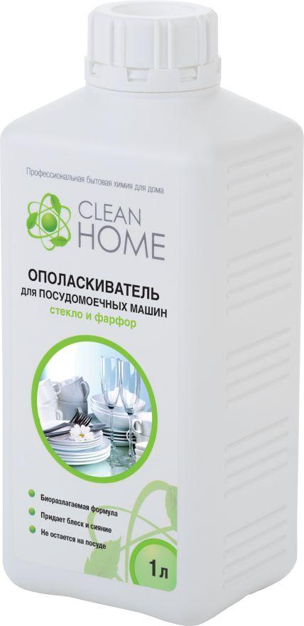 Ополаскиватель для посудомоечных машин CLEAN HOME (Клин Хоум) 1000 мл