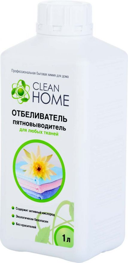 Отбеливатель пятновыводитель CLEAN HOME (Клин Хоум) 1000 мл