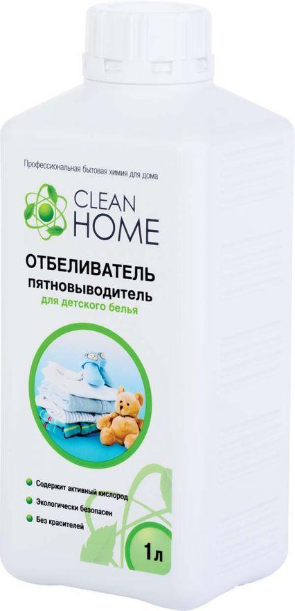 Отбеливатель пятновыводитель для детского белья CLEAN HOME (Клин Хоум) 1000 мл