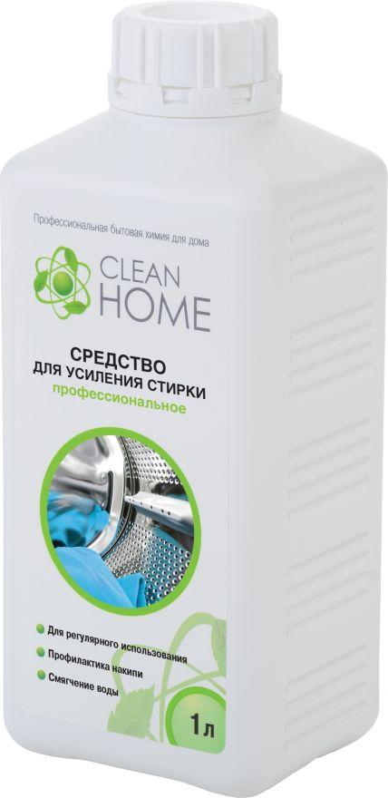 Средство для усиления стирки профессиональное CLEAN HOME (Клин Хоум) 1000 мл