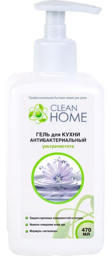 Гель для кухни антибактериальный ультрачистота CLEAN HOME (Клин Хоум) 470 мл