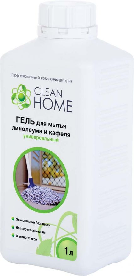Гель для мытья линолеума и кафеля универсальный CLEAN HOME (Клин Хоум) 1000 мл