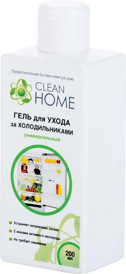 Гель для ухода за холодильниками универсальный CLEAN HOME (Клин Хоум) 200 мл