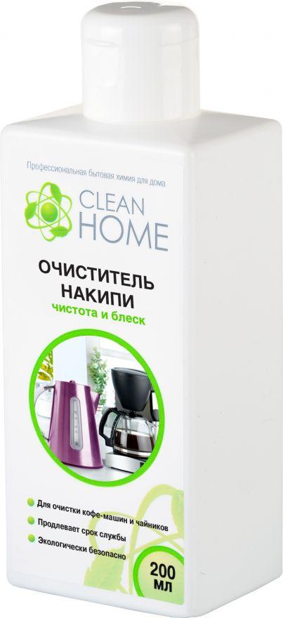Очиститель накипи чистота и блеск CLEAN HOME (Клин Хоум) 200 мл