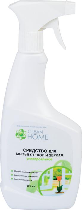 Средство для мытья стекол и зеркал CLEAN HOME (Клин Хоум) 500 мл