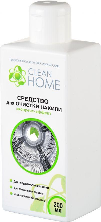 """Средство для очистки накипи """"Экспресс-эффект"""" CLEAN HOME (Клин Хоум) 200 мл"""
