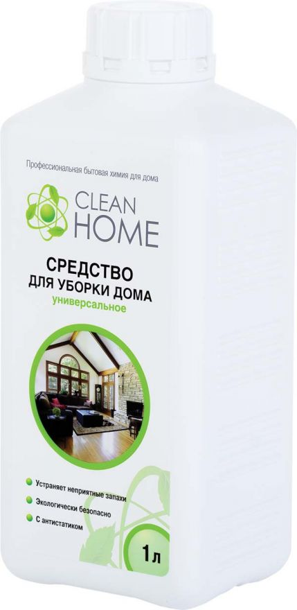 Средство для уборки дома универсальное CLEAN HOME (Клин Хоум) 1000 мл