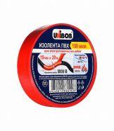 Изолента ПВХ UNIBOB 19мм*20м красная