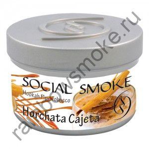 Social Smoke 1 кг - Horchata Cajeta (Орчата Кажета)