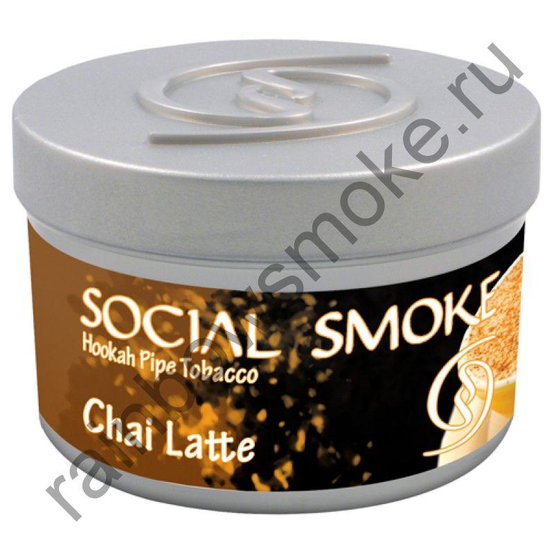 Social Smoke 1 кг - Chai Latte (Чай Латте)