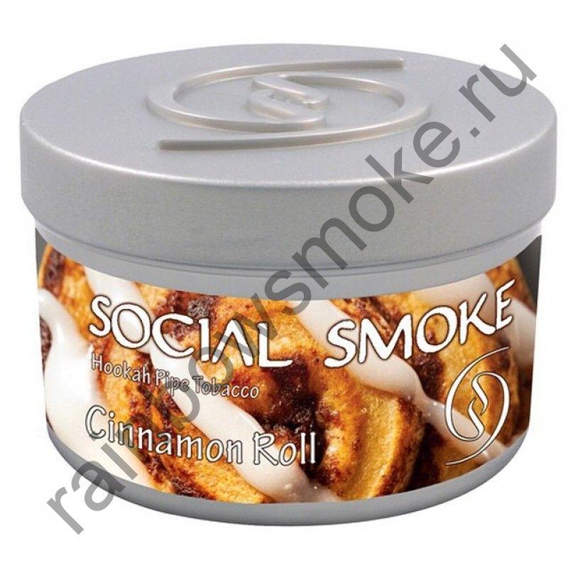 Social Smoke 1 кг - Cinnamon Roll (Булочка с корицей)