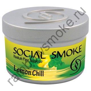 Social Smoke 1 кг - Lemon Chill (Прохладный Лимон)