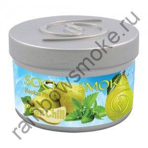 Social Smoke 1 кг - Pear Chill (Охлажденная груша)