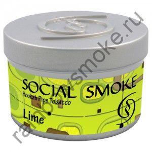 Social Smoke 1 кг - Lime (Лайм)