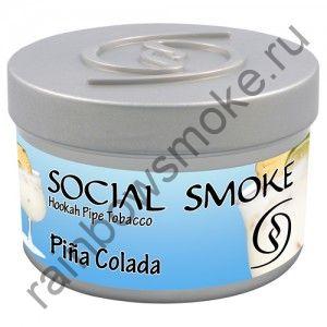 Social Smoke 1 кг - Piña Colada (Пина Колада)