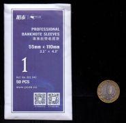 Холдеры для банкнот №1 50 шт в упаковке. 55*110мм