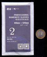 Холдеры для банкнот №2 50 шт в упаковке. 60*120мм