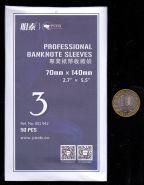 Холдеры для банкнот №3 50 шт в упаковке. 70*140мм