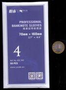 Холдеры для банкнот №4 50 шт в упаковке. 70*160мм