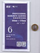 Холдеры для банкнот №6 50 шт в упаковке. 80*170мм