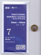 Холдеры для банкнот №7 50 шт в упаковке. 80*180мм