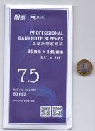 Холдеры для банкнот №7.5 50 шт в упаковке. 85*180мм