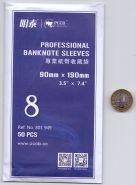 Холдеры для банкнот №8 50 шт в упаковке. 90*190мм
