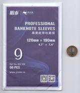 Холдеры для банкнот №9 50 шт в упаковке.120*190мм