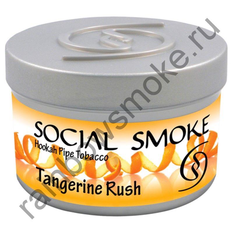 Social Smoke 1 кг - Tangerine Rush (Тангерин Раш)