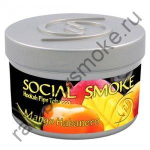 Social Smoke 1 кг - Mango Habanero (Манго и перец хабанеро)