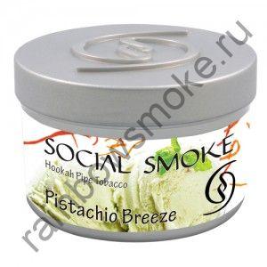 Social Smoke 1 кг - Pistachio Breeze (Фисташковое мороженое)