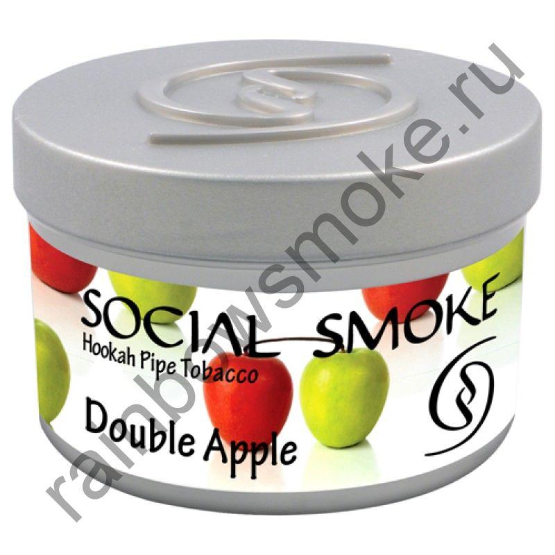 Social Smoke 1 кг - Double Apple (Два Яблока)
