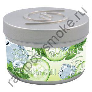 Social Smoke 1 кг - Cucumber Chill (Охлаждённый Огурец)