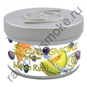 Social Smoke 1 кг - Melon Rush (Мелон раш)