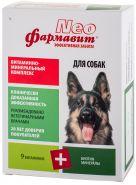 Фармавит Neo Витаминно-минеральный комплекс для собак (90 табл.)