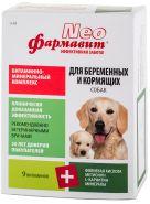 Фармавит Neo Витаминно-минеральный комплекс для беременных и кормящих собак (90 табл.)
