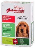 Фармавит Neo Витаминно-минеральный комплекс для собак старше 8 лет (90 табл.)