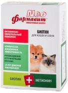Фармавит Neo Витаминно-минеральный комплекс для кошек и собак Биотин (90 табл.)