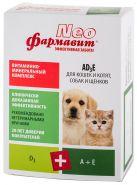 Фармавит Neo Витаминно-минеральный комплекс для кошек и котят, собак и щенков АD3E (90 табл.)