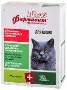 Фармавит Neo Витаминно-минеральный комплекс для кошек (60 табл.)
