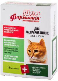 Фармавит Neo Витаминно-минеральный комплекс для кастрированных котов и кошек (60 табл.)