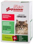 Фармавит Neo Витаминно-минеральный комплекс для кошек старше 8 лет (60 табл.)