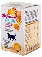 Фармавит Актив для кастрированных котов и кошек (60 табл.)